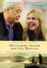 Элисон Хэннигэн - полная биография